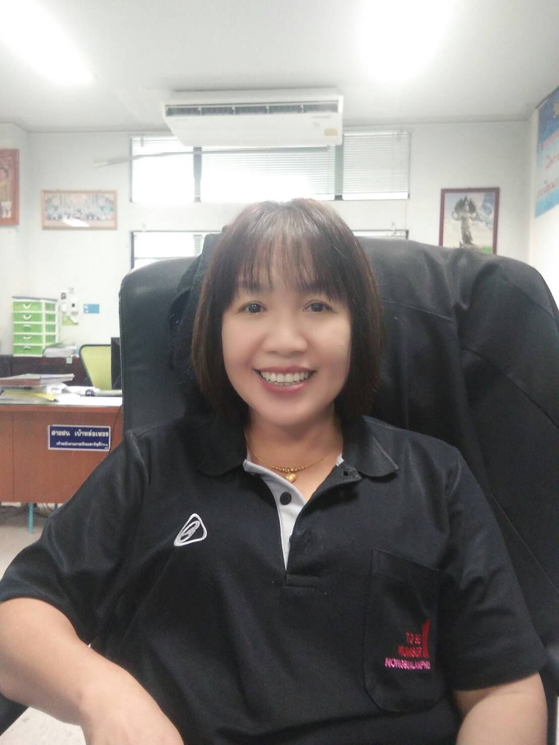 Mrs Patcharakorn Yuthamanop